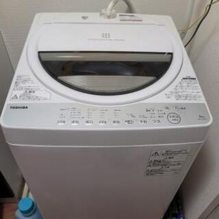 Toshiba 洗濯機 6kg AW-6G6(W)