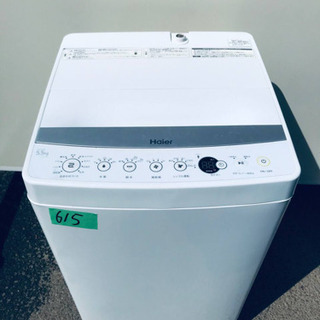 ②615番 Haier✨全自動電気洗濯機✨JW-C55BE‼️
