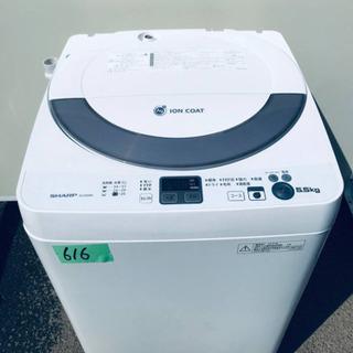 ②616番 SHARP✨全自動電気洗濯機✨ES-GE55N-S‼️