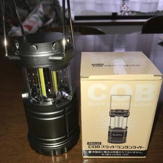 LEDランタン 新品未使用