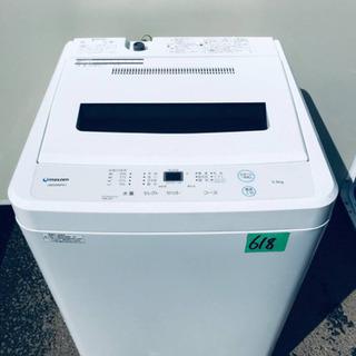 ②✨2020年製✨618番 maxzen ✨全自動電気洗濯機✨J...