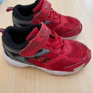 子供靴17cm