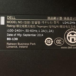DELL 24インチモニター U2412M