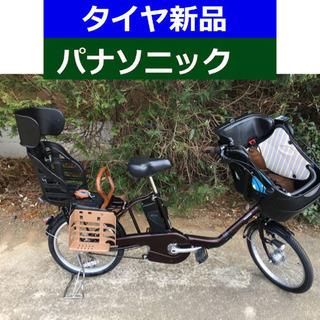 D14D電動自転車M36M☯️パナソニックギュット20インチ8アンペア