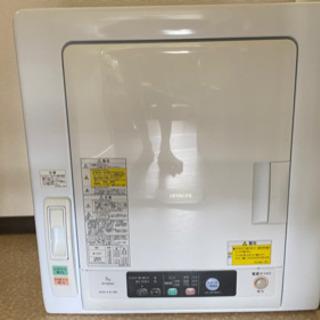 【商談中】日立 HITACHI DE-N50WV W [衣類乾燥...