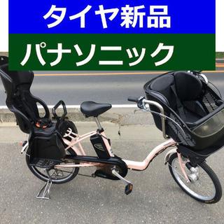 D13D電動自転車M11M☯️パナソニックギュット20インチ8アンペア
