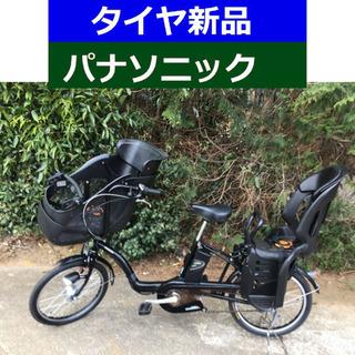 D13D電動自転車M09M☯️パナソニックギュット20イン…