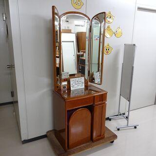 三面鏡椅子付(R304-32)