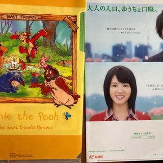 クリアファイル まとめ売り 〜約40枚全て200円 バラ5円/枚 - 生活雑貨
