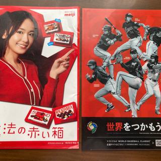 クリアファイル まとめ売り 〜約40枚全て200円 バラ5円/枚 - 売ります・あげます