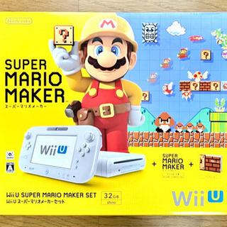 【ネット決済】Wii Uセット パッド画面割れ 欠品あり ジャンク