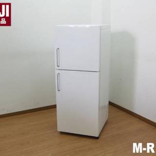 【無印良品】電気冷蔵庫・137L 型番:M‐R14C