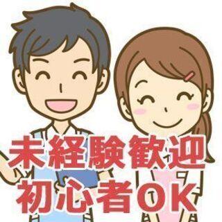 【中心部】シニアマンションでのコンシェルジュ業務(産休代替)(K...