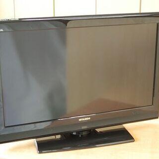 【①液晶テレビ32インチ  MITSUBISHI LCD-32M...