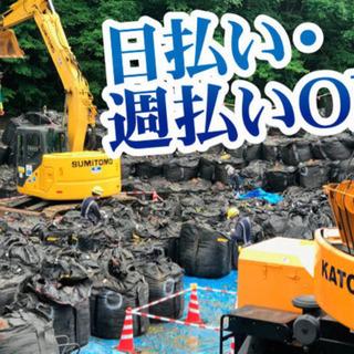楽しい現場です❗️8月からの現場。月給300000円〜。社宅完備。