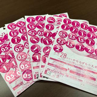 【ネット決済】ヤマザキ 春のパンまつり お皿引換券 5枚分