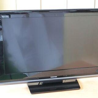 【液晶テレビ32インチ TOSHIBA REGZA 32A8000】