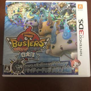 3DS 妖怪ウォッチバスターズ 白犬隊
