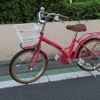 子供用自転車お譲りします