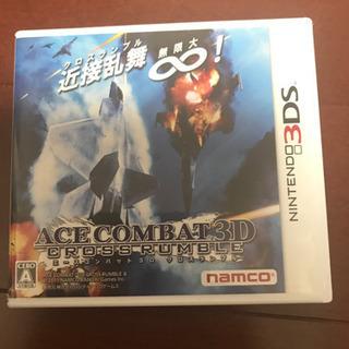 3DS エースコンバット 3D クロスランブル