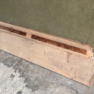 杉の板赤身 値下げします。