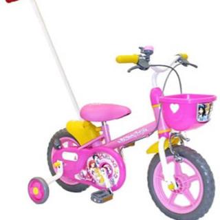 幼児用の押し手つき自転車探しています