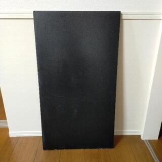 【譲り先決まりました】黒い板