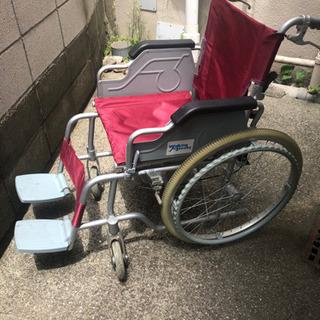 【ネット決済】折り畳み式 介護用車椅子