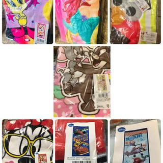 【ネット決済・配送可】【新品未使用】セレクト自由バスタオル2枚セット