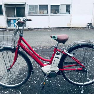 ⑤185番 電動自転車✨ ヤマハ PAS X236-0002118‼️