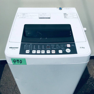 ④470番 Hisense✨全自動電気洗濯機✨HW-T55A‼️
