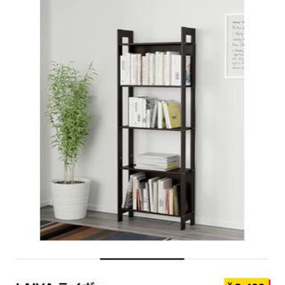 【きまりました】IKEA 棚 シェルフ LAIVA ライヴァ お...