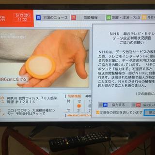液晶テレビ AQUOS LC-32W25