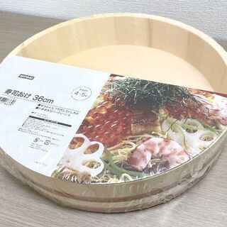 JM11055)ニトリ 寿司おけ 36cm 4~5合 中古品【取...