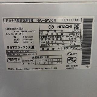 洗濯機の画像