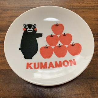 新品 熊本県くまモンのお皿