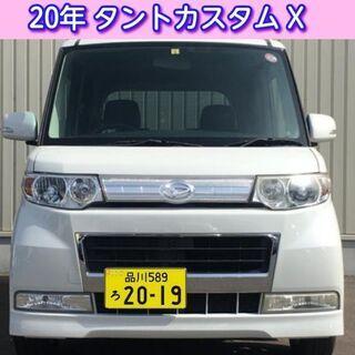 🔶美車両✨タントカスタム X☆2年車検付き☆L375S☆左ピラー...