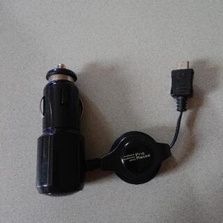 車で充電できる