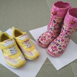 女の子 駿足18.5センチと長靴18センチのセット