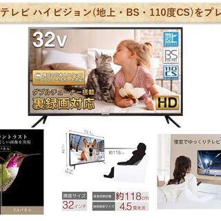 🉐🈳岐阜市1LDK40㎡!32型TVプレゼント!ペット可!敷・礼...
