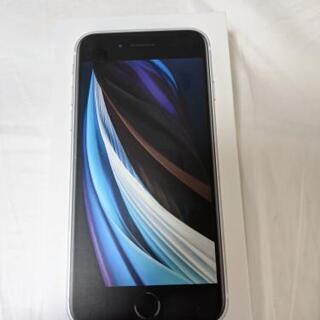 新品未使用 iPhoneSE 第2世代 64GB ホワイト