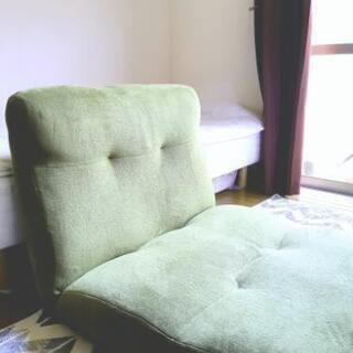(取引中)座椅子 フロアチェア