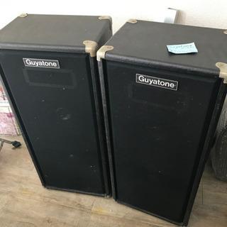 スピーカーセット GUY stone speaker system