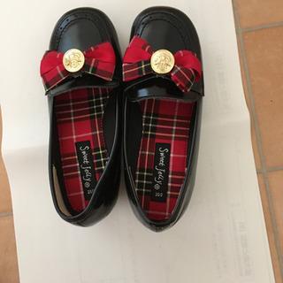 子供靴 20センチ