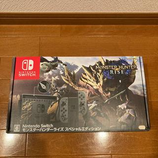 【ネット決済】Nintendo switch モンスターハンター...