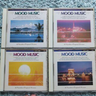 音楽CD ムード音楽全集(10枚組)