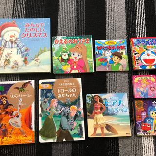 ディズニーの絵本5冊を含む全9冊