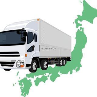 【土日祝休み!】4トン車で配送業務のお仕事です!