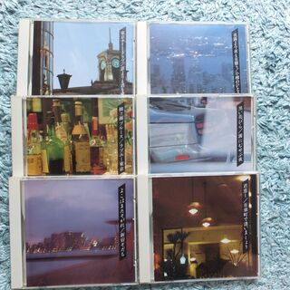 音楽CD 決定版ムード歌謡大全集(12枚組)