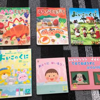 3歳から5歳向け絵本6冊